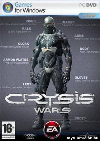Crysis Wars (RUS/Repack/2008)