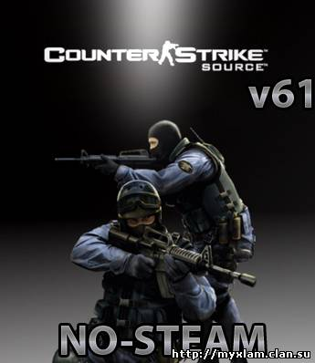 Counter-Strike Source v.1.0.0.61 NO-STEAM клиент (torrent)