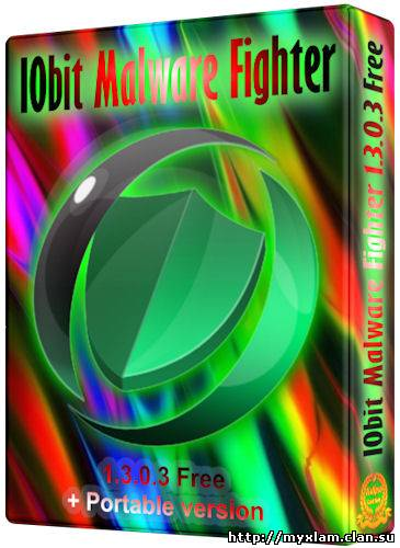 IObit Malware Fighter PRO + Portable 1.3. 0.3 x86+x64 [2012, MULTILANG +RUS]