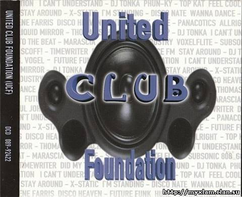 VA - United Club Foundation - 1996, MP3