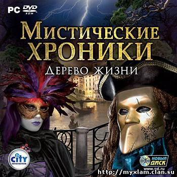 Chronicles of Mystery The Tree of Life [RUS] (2009)