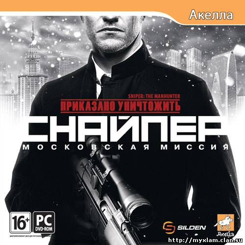 Sniper The Manhunter  [RUS] (2012) (1.0)