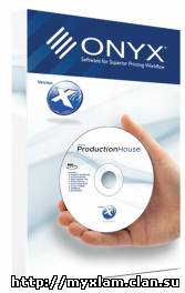 Onyx ProductionHouse X 10.0.0.89 x86+x64 [2010, MULTILANG RUS]
