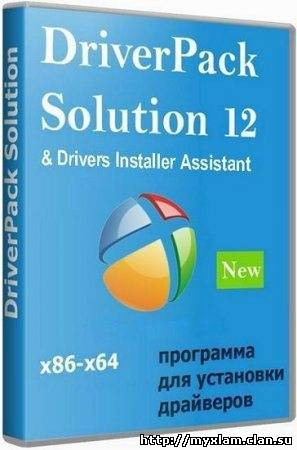 DriverPack Solution 12.3 R255 Final [2012, Multi + RUS]