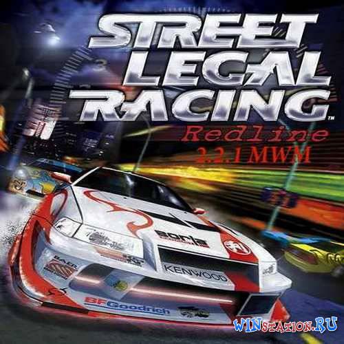 Street legal racing redline 221 mwm jack v2 русификатор скачать